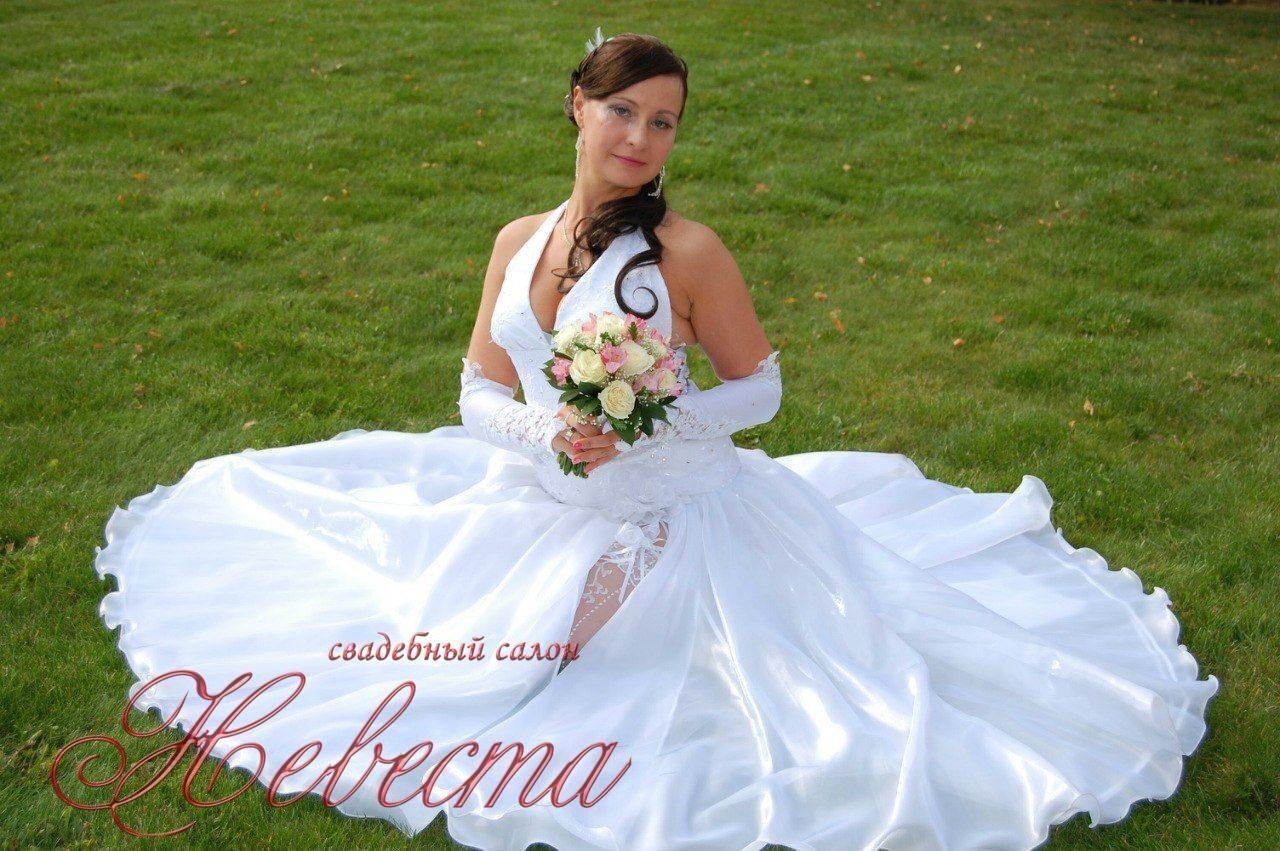 Свадебные Платья В Коломне Фото И Цены